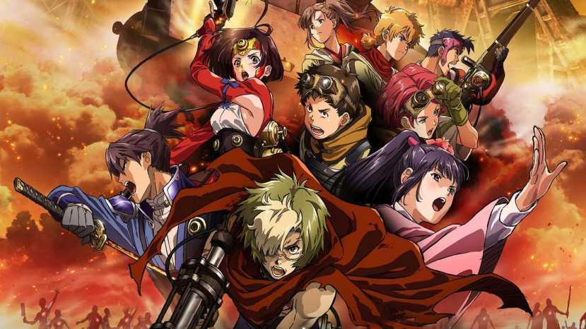 Kabenari Iron Fortress spooky anime