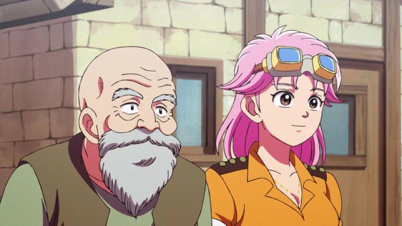 Dragon Quest Episode 7