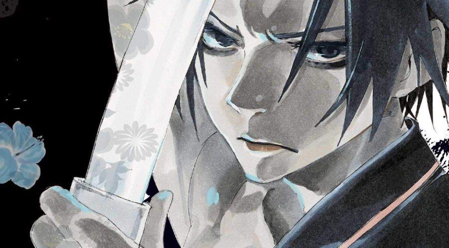 Hells Paradise: Jigokuraku Volume 7