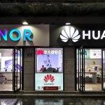 Huawei vende uno de sus negocios más populares para salvarlo de las restricciones de EEUU