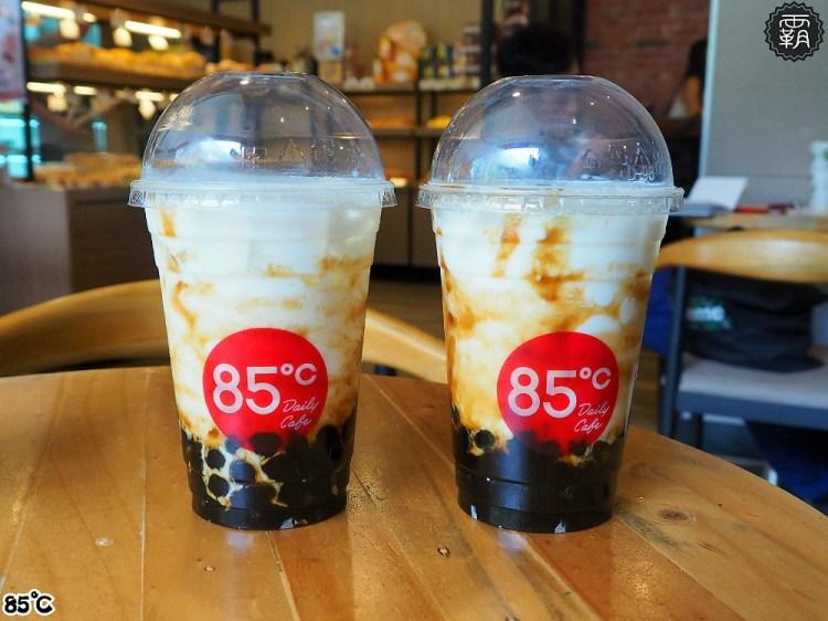 <85°C冰飲> 85度C咖啡蛋糕烘焙最新優惠活動,包含新品上市、促銷好康、活動訊息。