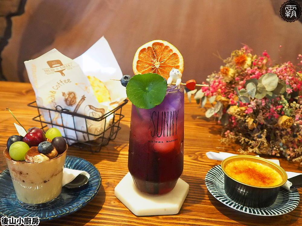 <台中烏日> FiMi後山小廚房,烏日人氣甜點店,漸層氣泡飲搭小清新甜點,可愛溫馨氣氛滿點!