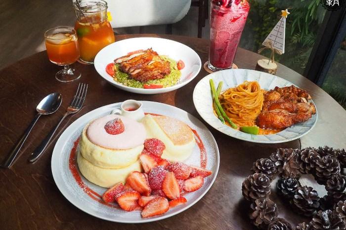 <台中咖啡> 木門咖啡,草莓季來囉!當季草莓搭舒芙蕾厚鬆餅,炙燒雞腿排燉飯新品上市!(台中鬆餅/台中草莓季/試吃)