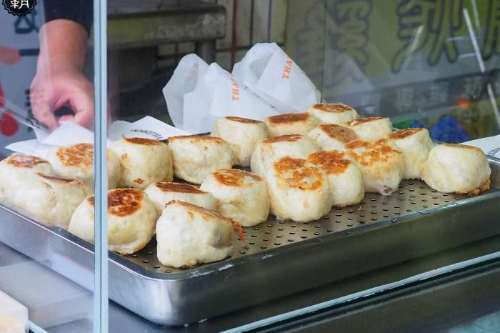 <台中小吃> 江媽媽水煎包,水湳市場人氣美食,高麗菜餡料滿滿,料多味美!
