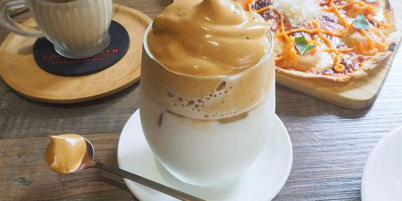 <台中咖啡> COFFEE SMITH有著工業風的咖啡館名店,推出期間限定的400次咖啡,咖啡奶蓋細緻又綿密!