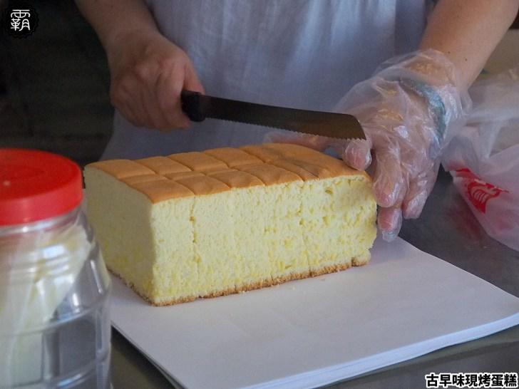 20200709200119 99 - 綿密古早味現烤蛋糕,巧克力口味濃厚不甜膩,大推~
