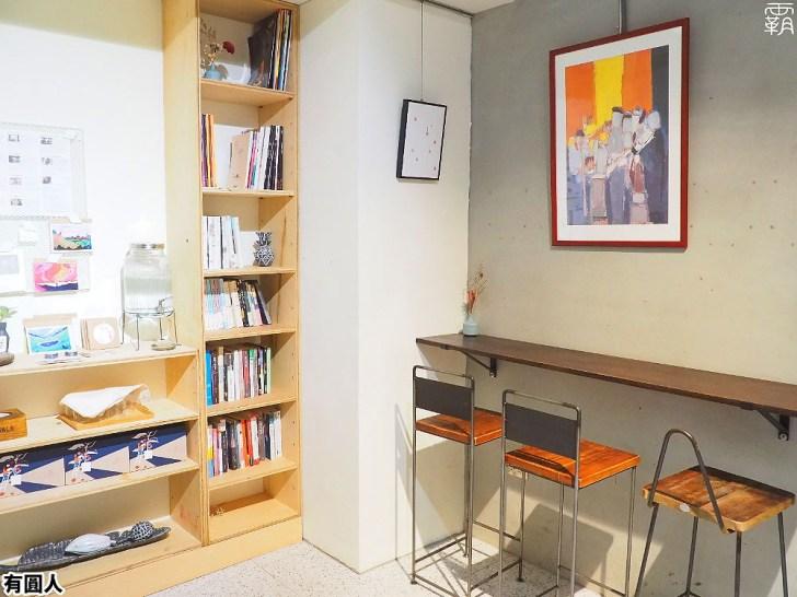 20201015201513 37 - 草悟道巷弄內隱密咖啡館,有圓人.咖啡工作室,品著台灣茶咖啡配抹茶布蕾~