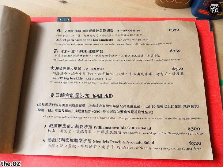 20201028195924 87 - 人氣澳式早午餐,the.OZ早午餐有機生菜配主菜,餐點美味配色鮮明真好拍!