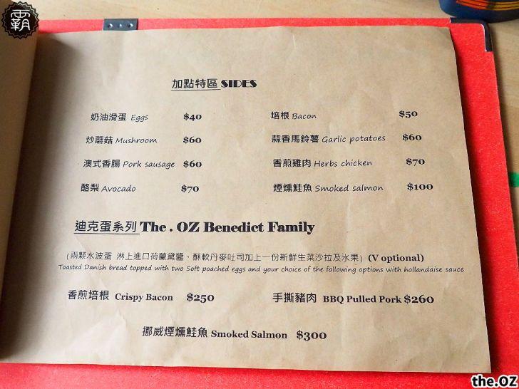 20201028195925 61 - 人氣澳式早午餐,the.OZ早午餐有機生菜配主菜,餐點美味配色鮮明真好拍!