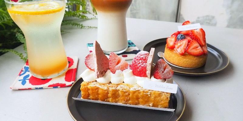 <台中甜點> 窩巷HIDDEN LANE甜點店,莓果千層派加上美拍氛圍,新址搬到柳川河畔邊人氣依舊旺!