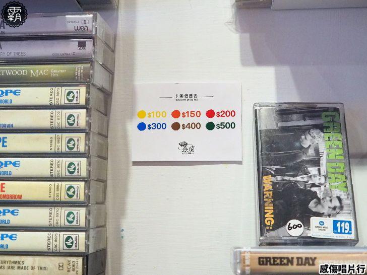 20201211194117 25 - 全台唯一卡帶專賣店!感傷唱片行,聽著復古卡帶音樂配菠蘿油,沈浸在舊時光~