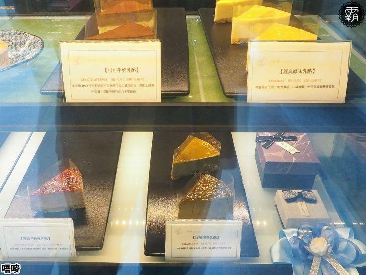 20201228003650 55 - 台中少見主打低糖低麩質的乳酪蛋糕,唔嘜乳酪食研商行,微甜滋味很剛好~