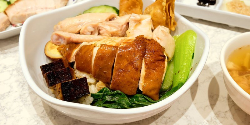 <台中食堂> 海記醬油雞,美味醬油雞飯進駐新光三越美食街,雞肉滑嫩香甜有醬香,內用還有供應雞湯~