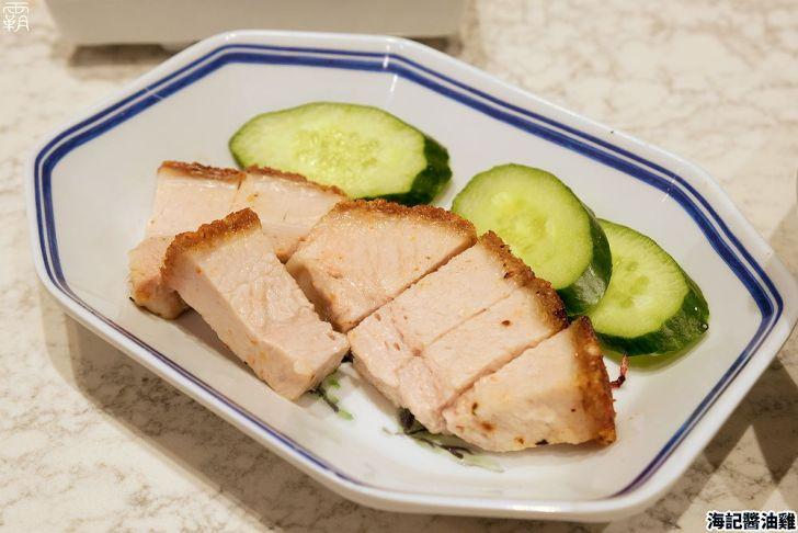 20210103194716 95 - 油亮油亮的醬油雞~海記醬油雞飯,雞肉滑嫩有醬香,還有供應免費雞湯可以喝~