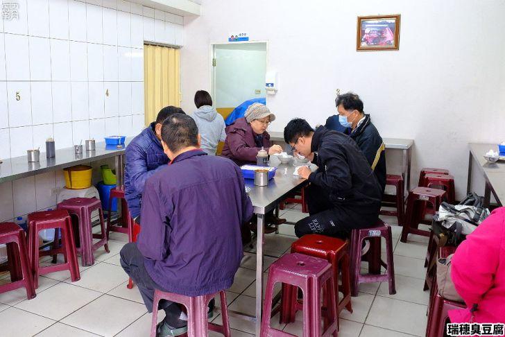 20210107183542 16 - 人氣臭豆腐新店面開幕!瑞穗臭豆腐,外酥內嫰臭豆腐,還有免費的紅茶、熱湯可喝~