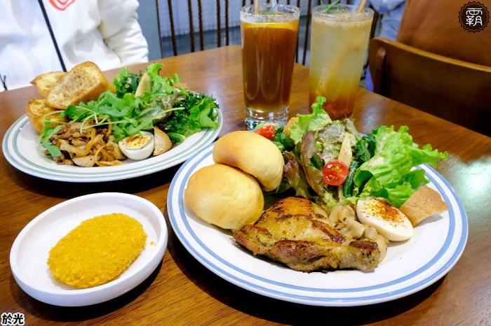 <台中早午餐> 於光Solar table,台中人氣早午餐,野菜盤使用自家栽種生菜,翠綠豐盛又均衡!