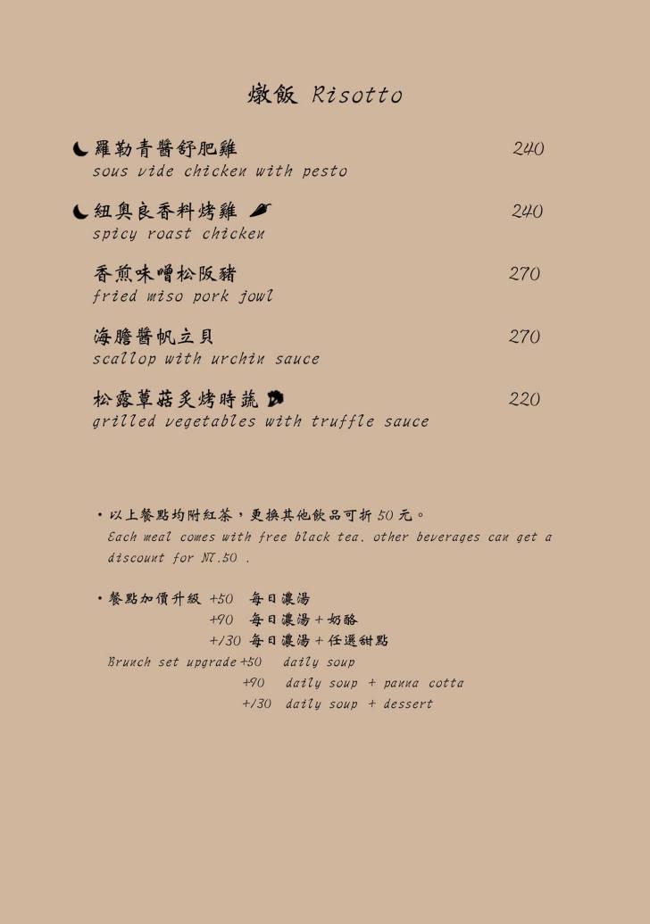 20210121174102 1 - 熱血採訪 | 文心路新開幕咖啡店,The Moon日沐咖啡創意料理多,草莓雪人牛奶超cute~