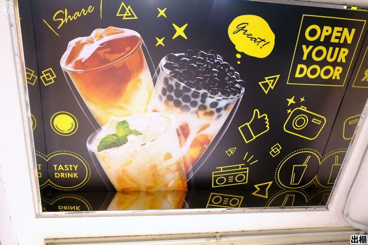 20210124174310 44 - 熱血採訪 | 台中少見的蕎麥飲品底家,出櫃冷飲買一送一限時優惠,夢幻雙星厚奶蓋浪漫登場!