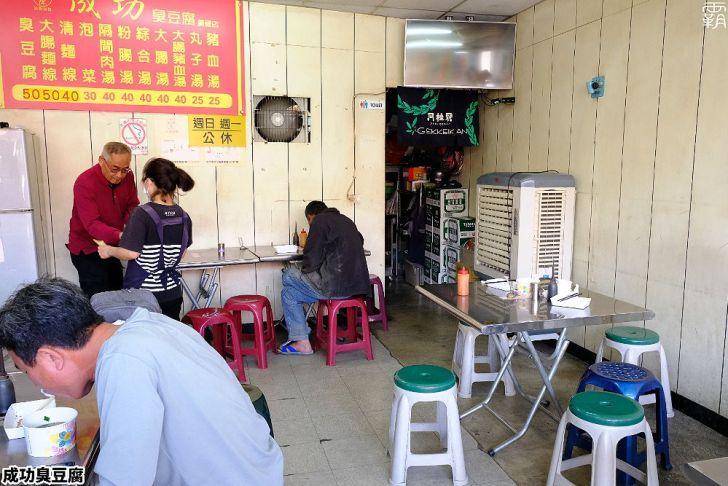 20210126182732 53 - 人氣臭豆腐店這邊也有分店,成功臭豆腐廣福店,下午茶來份外酥內多汁的臭豆腐!