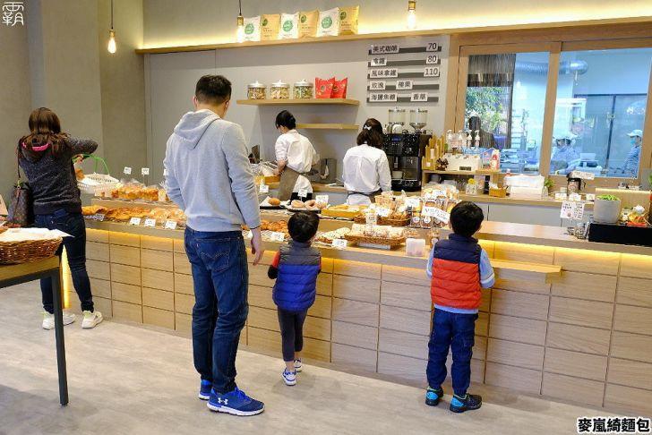 20210126191424 61 - 熱血採訪 | 麥嵐綺麵包台中店搬新家,鄰家麵包店新面貌,人氣肉桂捲、海鹽麵包、可頌好搶手~