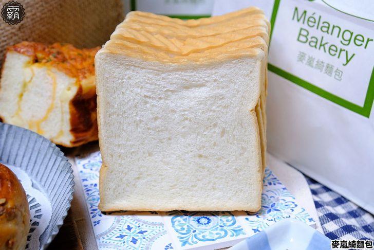 20210126192906 98 - 熱血採訪 | 麥嵐綺麵包台中店搬新家,鄰家麵包店新面貌,人氣肉桂捲、海鹽麵包、可頌好搶手~
