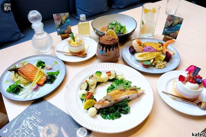 <台中咖啡> kafeD咖啡滴,森林風咖啡館全新早午餐輕食新登場,優雅氛圍下享用早午餐!(公益路美食/台中早午餐/邀約)