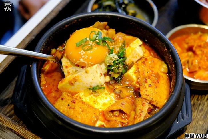 20210224122646 86 - 老宅改建的韓式餐館,無理 WULI韓式豆腐鍋,美拍環境人氣夯!