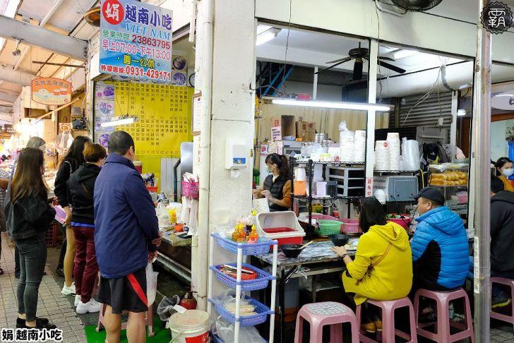 20210303115225 76 - 市場內的人氣美食,娟越南小吃,來碗清爽湯頭的河粉配春捲~