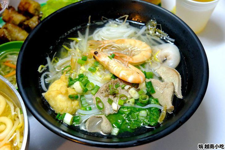 20210303120302 97 - 市場內的人氣美食,娟越南小吃,來碗清爽湯頭的河粉配春捲~