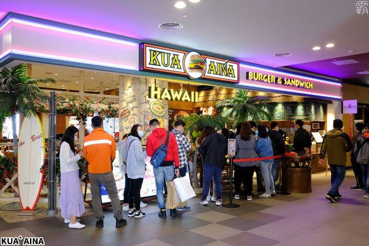 20210307102523 57 - 火烤牛肉堡搭烤鳳梨片,酷哇漢堡有夏威夷風,假日用餐人潮多~