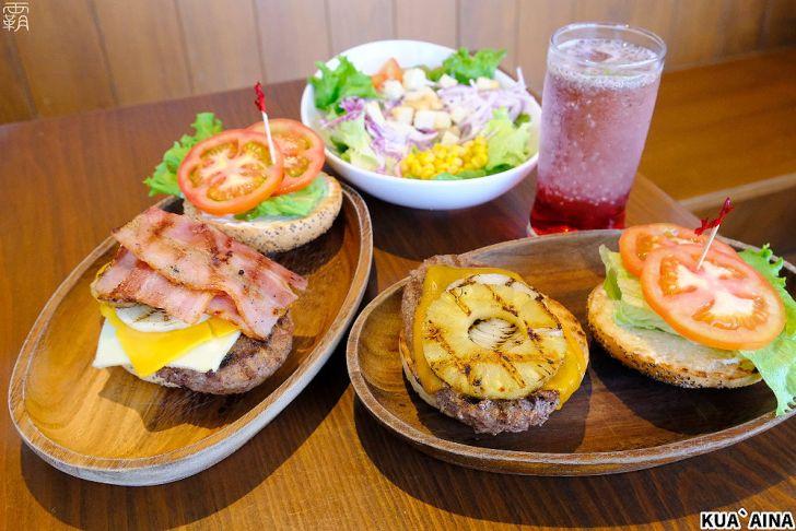 20210307103328 17 - 火烤牛肉堡搭烤鳳梨片,酷哇漢堡有夏威夷風,假日用餐人潮多~