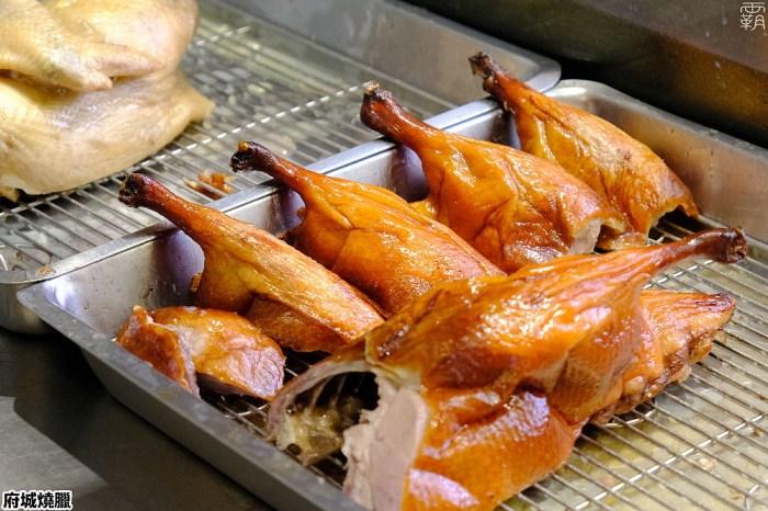 <台中便當> 府城燒臘,南屯老街燒臘便當,傳承40年的好味道,脆皮鴨腿是熟客指名必吃招牌!