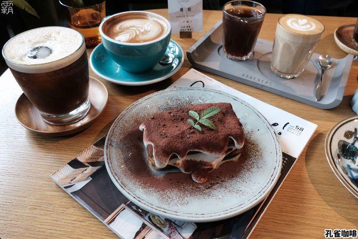20210312110858 87 - 質感環境有著松綠色氛圍,孔雀咖啡,手沖咖啡配美味提拉米蘇!