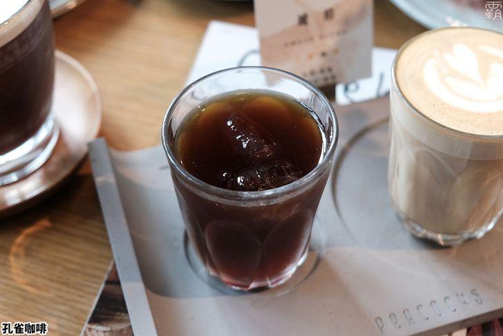 20210312111545 1 - 質感環境有著松綠色氛圍,孔雀咖啡,手沖咖啡配美味提拉米蘇!