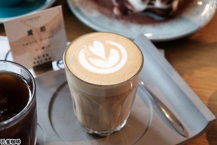 20210312111546 62 - 質感環境有著松綠色氛圍,孔雀咖啡,手沖咖啡配美味提拉米蘇!