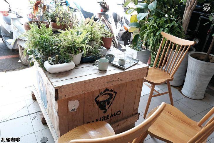 20210312114603 58 - 質感環境有著松綠色氛圍,孔雀咖啡,手沖咖啡配美味提拉米蘇!