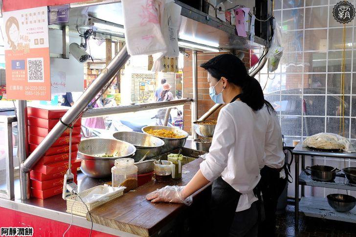 20210315115114 76 - 人氣潤餅店,阿靜潤餅全麥潤餅皮配瘦肉,有蛋酥吃起來更香~