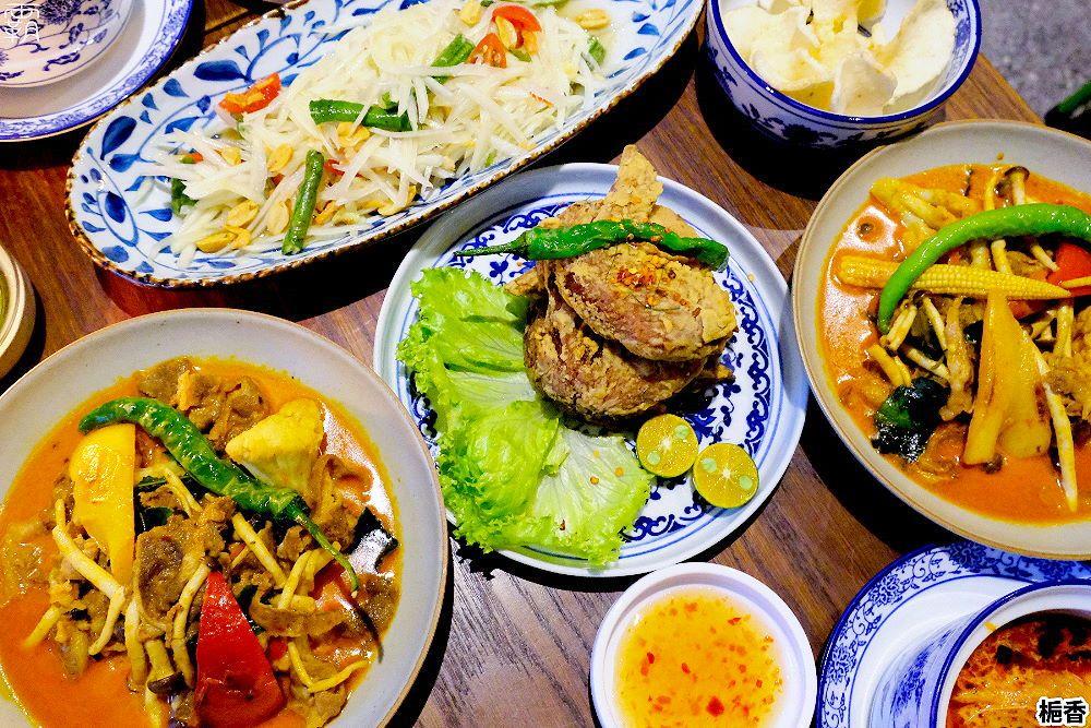 <台中泰式> 梔香泰菜餐館,預約制的巷弄餐館,吃著泰式咖哩享受店內餐酒館氛圍!