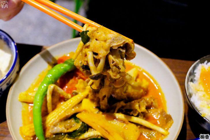 20210319010159 76 - 預約制的泰式餐館,梔香餐館環境美燈光佳,還有好吃的泰式咖哩~