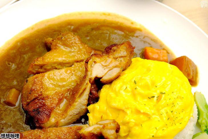 20210405183216 95 - 台中車站美食街咖哩飯,想想咖哩,可口咖哩搭配炸豬排、滑嫩蛋包