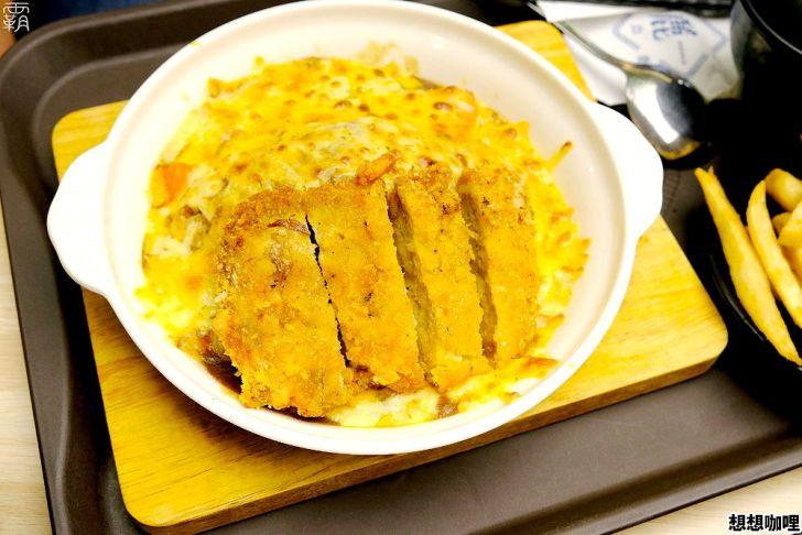 20210405183218 85 - 台中車站美食街咖哩飯,想想咖哩,可口咖哩搭配炸豬排、滑嫩蛋包
