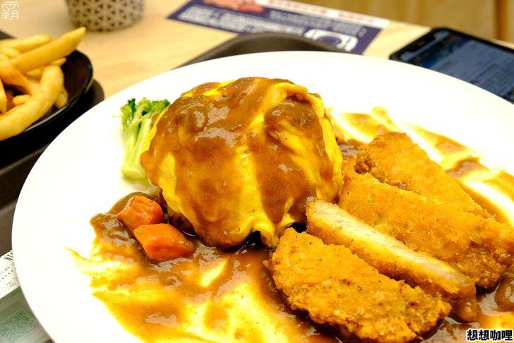 20210405183221 32 - 台中車站美食街咖哩飯,想想咖哩,可口咖哩搭配炸豬排、滑嫩蛋包