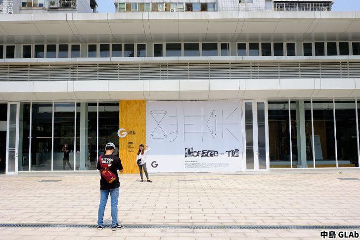 20210410194234 79 - 古蹟內喝咖啡~臺灣府儒考棚 X 中島 GLAb,結合展覽、選物、咖啡的好去處~