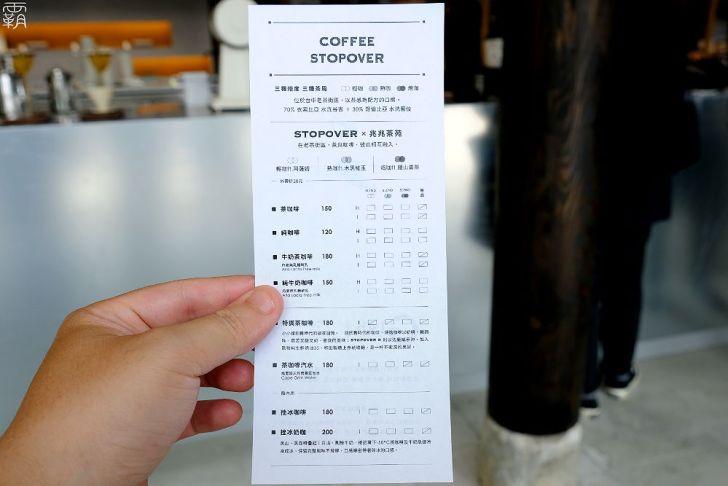 20210410194238 59 - 古蹟內喝咖啡~臺灣府儒考棚 X 中島 GLAb,結合展覽、選物、咖啡的好去處~