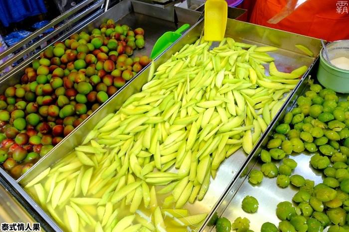 <台中沙鹿> 泰式情人果,沙鹿市場季節限定水果攤,就愛醃桃子、情人果、李子的酸甘味!