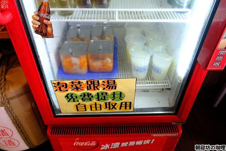 20210415193308 39 - 免費加生蛋黃、肉燥的澎湃咖哩飯,朝寢坊咖哩,店內熱湯泡菜也是免費供應