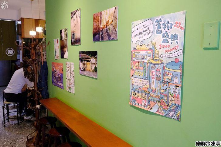 20210419155258 94 - 人氣冷凍芋,樂群冷凍芋店面有復古風,香蒜烤吐司配冷凍芋~