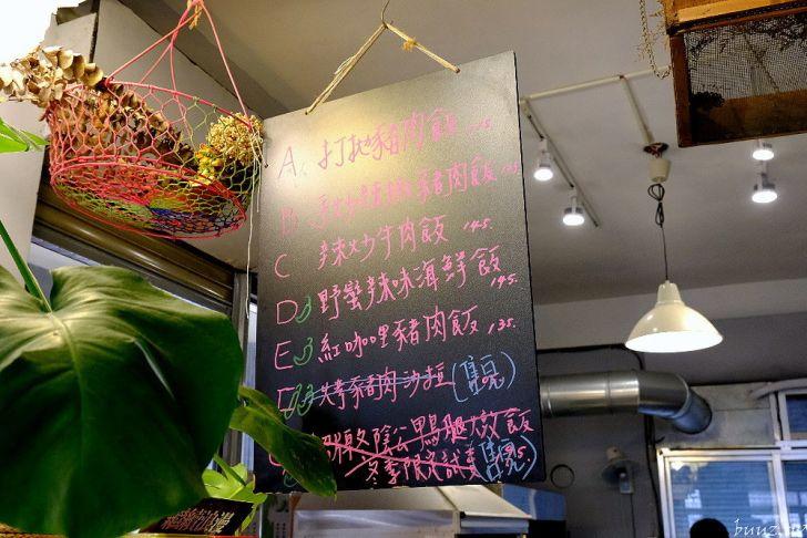 20210428192710 99 - 隱身在模範街內的泰式餐館,張波歺室,平價美味用餐時間人潮多