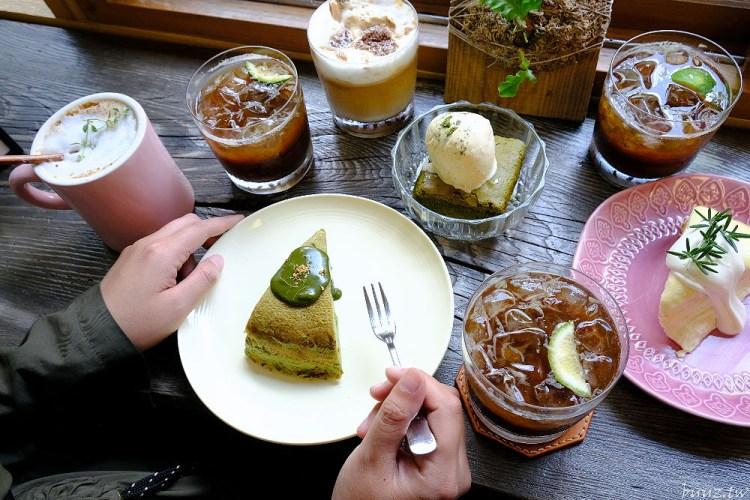 <台中甜點> 榮華街咖啡,小巷轉角處的咖啡甜點店,千層蛋糕香甜滑潤層層迷人!
