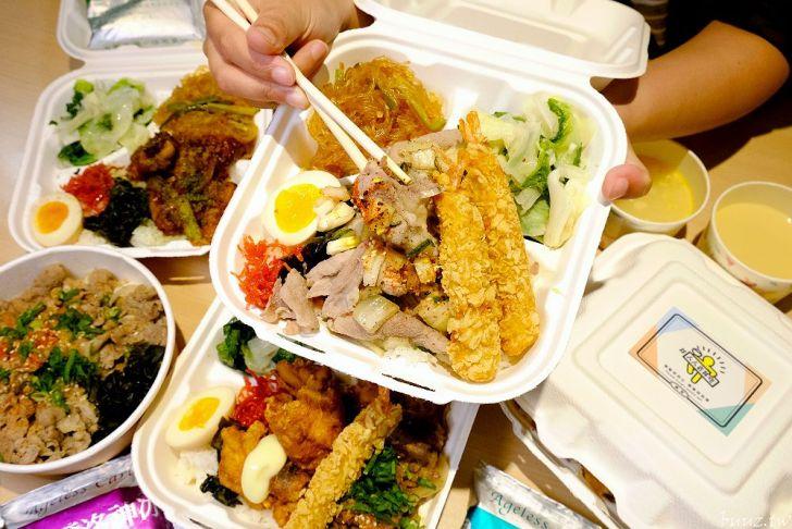 20210506012926 4 - 熱血採訪 | 便當雙主菜、三主菜好豐盛,人人有丼吃文青餐盒新菜單上市,滿額再享折扣優惠